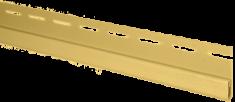 Планка финишная желтая Т-14  -  3000 мм